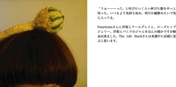 f0220343_22451573.jpg