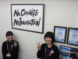 書作品「NO CHANGE NO INNOVATION 」 : サンコー精機株式会社様_c0141944_031215.jpg