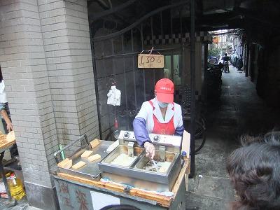 激旅!上海2泊3日2010 (3)~馬新文拉麺_e0173645_23531340.jpg