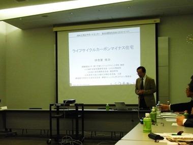 ジャパンホームショーとJBN環境委員会_c0019551_22141176.jpg