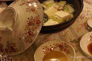 お鍋の季節☆_c0130854_2137739.jpg