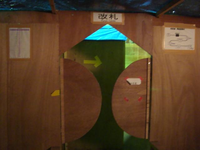 サバイバルゲーム 冬の陣 in 高尾_f0232060_0372869.jpg
