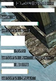 f0233667_1525143.jpg