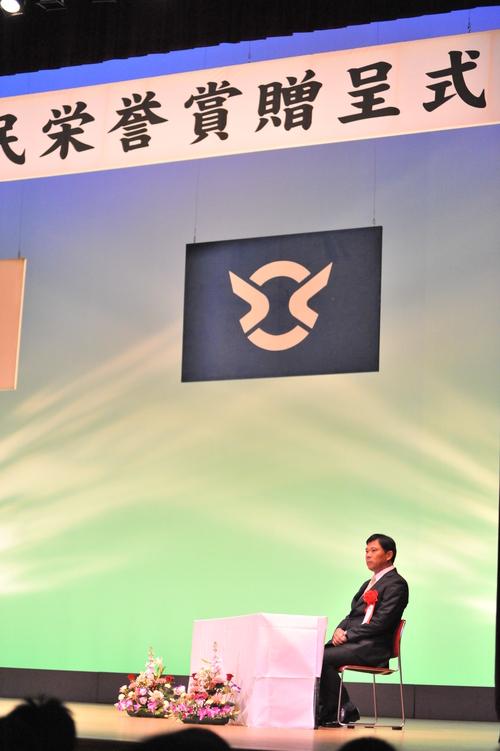 西村監督(ロッテ)串間市民栄誉賞 受賞 おめでとう_a0043276_21163527.jpg