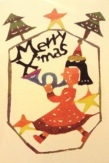 今年のクリスマスカードが出来上がりました_e0045977_17115027.jpg