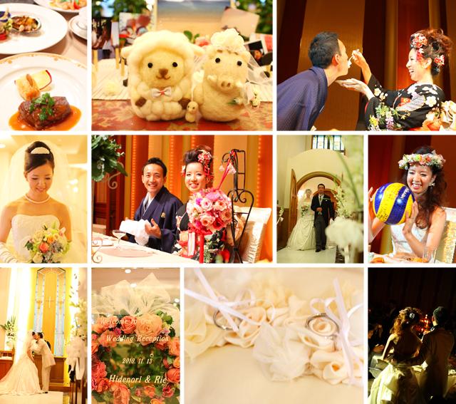 Happy Wedding_e0199585_1259026.jpg
