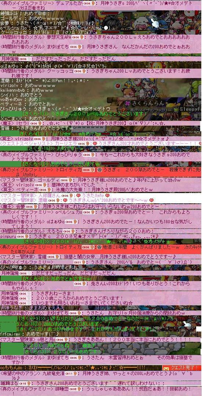 f0095185_2111121.jpg