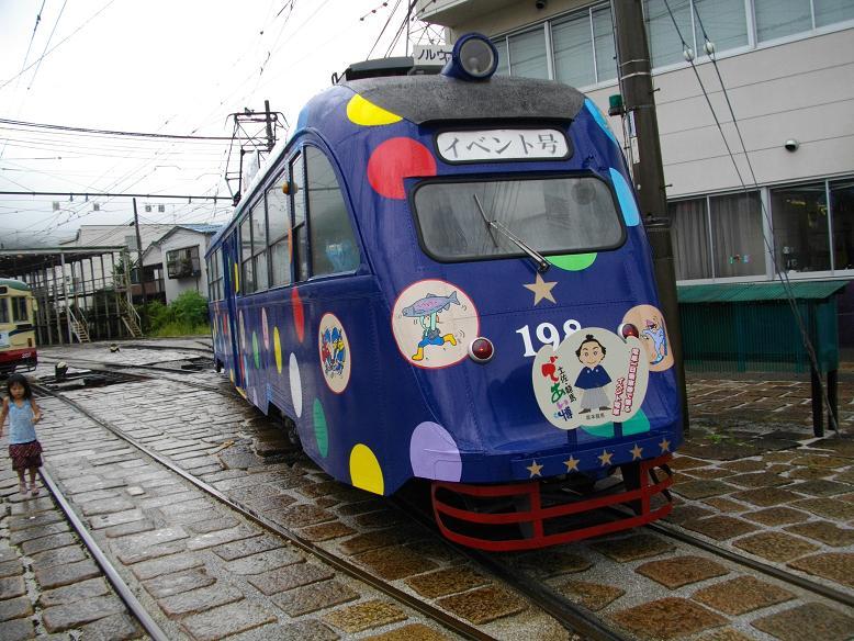 ○土佐電鉄 イベント電車の11月使用車両_f0111289_21334776.jpg