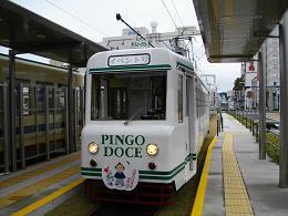 ○土佐電鉄 イベント電車の11月使用車両_f0111289_21341825.jpg