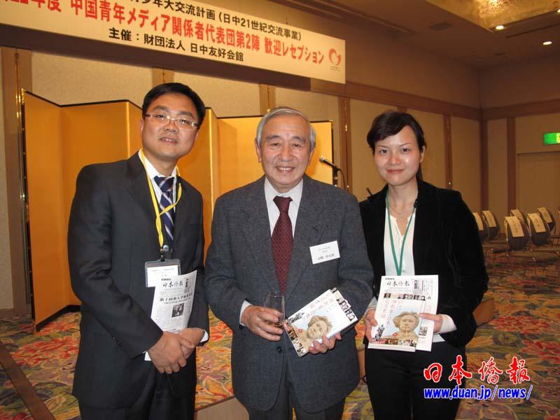 中国青年メディア関係者代表団来日_d0027795_844377.jpg