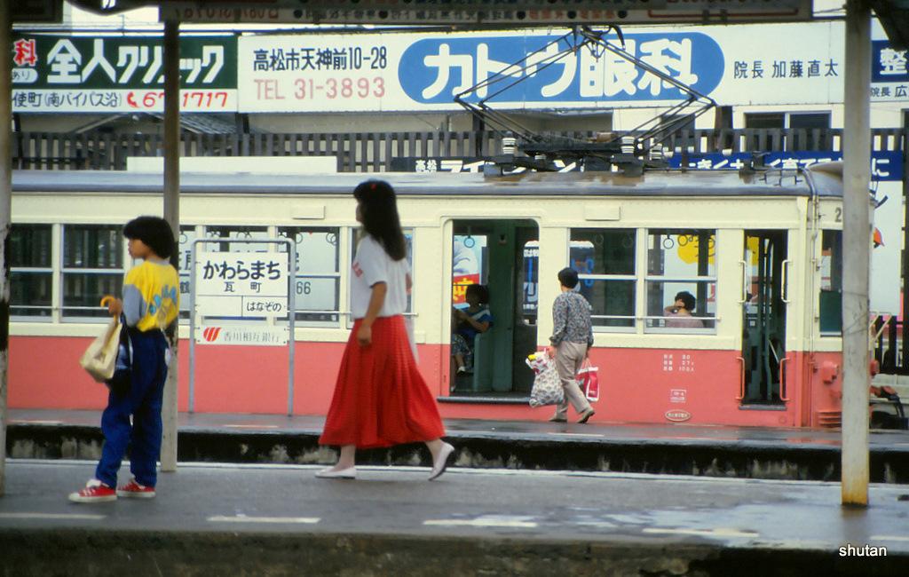 琴電瓦町駅 1980年代 : 鉄な思ひ...