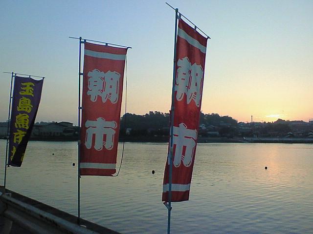 今朝の風景_f0175403_6593097.jpg