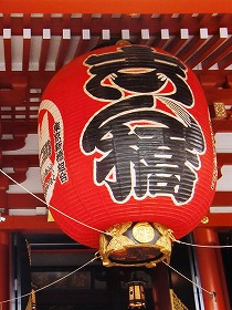 本堂(浅草寺ツアー⑥)_c0187004_1410123.jpg