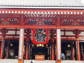 本堂(浅草寺ツアー⑥)_c0187004_14103434.jpg