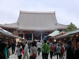 本堂(浅草寺ツアー⑥)_c0187004_1494913.jpg