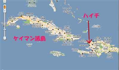 『バイオ企業は秘かにケイマン諸島に何百万ものGM蚊を放します』/ Naturalnews.com_b0003330_16591140.jpg