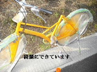 f0031037_2012307.jpg