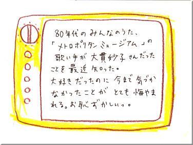 f0127937_18145143.jpg