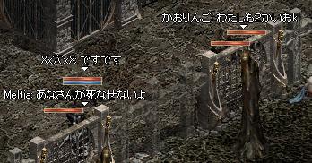 b0182640_3572982.jpg
