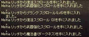b0182640_403133.jpg