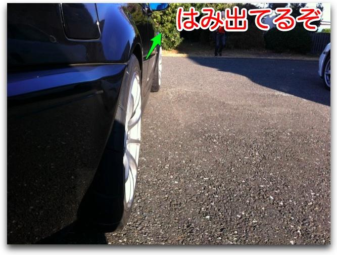 M3CSL+機械式デフ+Sタイヤ+GTウィング_b0071543_1222911.jpg