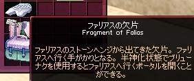 f0191443_214863.jpg