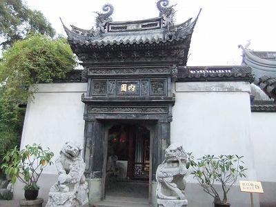 激旅!上海2泊3日2010 (4)~豫園_e0173645_22484223.jpg