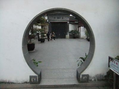激旅!上海2泊3日2010 (4)~豫園_e0173645_22484833.jpg