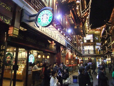 激旅!上海2泊3日2010 (4)~豫園_e0173645_22492577.jpg