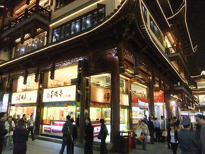 激旅!上海2泊3日2010 (4)~豫園_e0173645_22505140.jpg