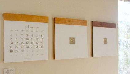 北の住まい設計社の木のカレンダー_e0214646_8412581.jpg