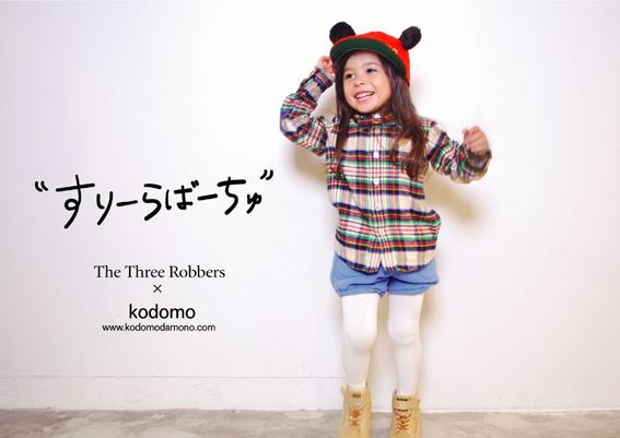 """20101127 - 20101128 \""""すりーらばーちゅ\""""_c0140560_13293158.jpg"""