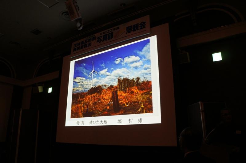 10年11月20日・茨城県美術展覧会写真部懇親会_c0129671_21423999.jpg