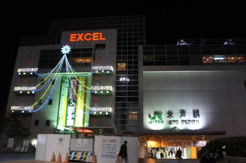 10年11月20日・茨城県美術展覧会写真部懇親会_c0129671_21432915.jpg