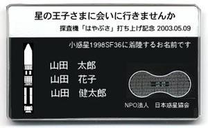 f0207074_293465.jpg