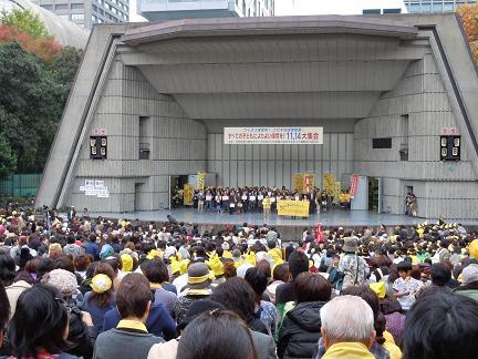 11.14大集会に参加してきました。_c0197584_1773121.jpg