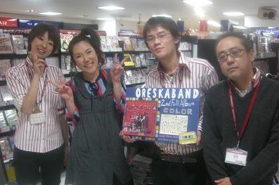 COLORをよろしくお願いしますの旅、in kanagawa。とみ_f0174088_3512476.jpg