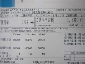 d0047107_632325.jpg