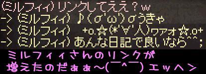f0072010_2303062.jpg