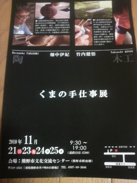 f0214815_2247788.jpg