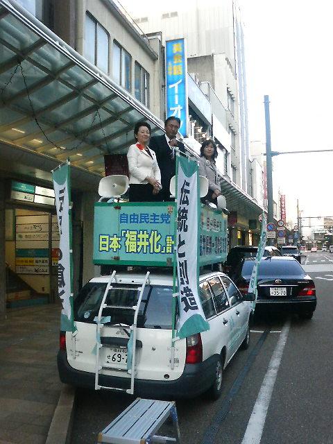 稲田先生と山谷先生_f0067122_1685618.jpg