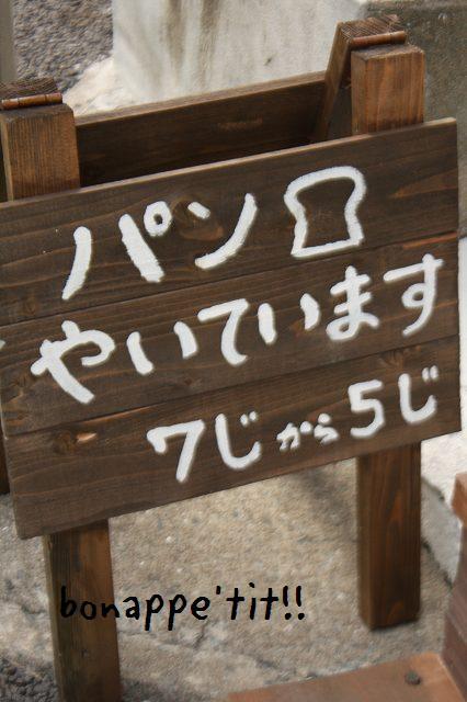 大楠へ_c0127029_18494353.jpg