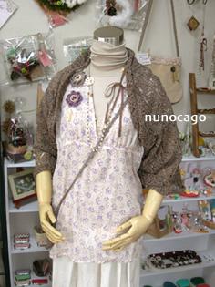 nunocago新作 … スヌード(ループマフラー)その1_e0125731_959358.jpg