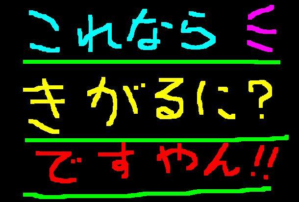 f0056935_1491637.jpg