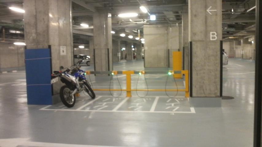 バイクでGO!_f0090236_011129.jpg