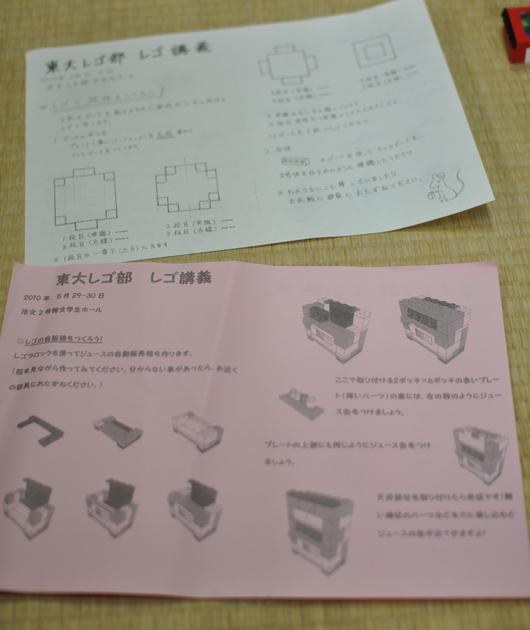 f0219141_18471155.jpg