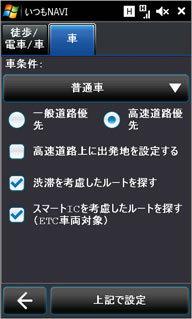 b0034848_105474.jpg