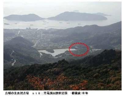 時代錯誤!強権的なダム建設強行/内海ダム再開発という愚行_f0197754_19241316.jpg