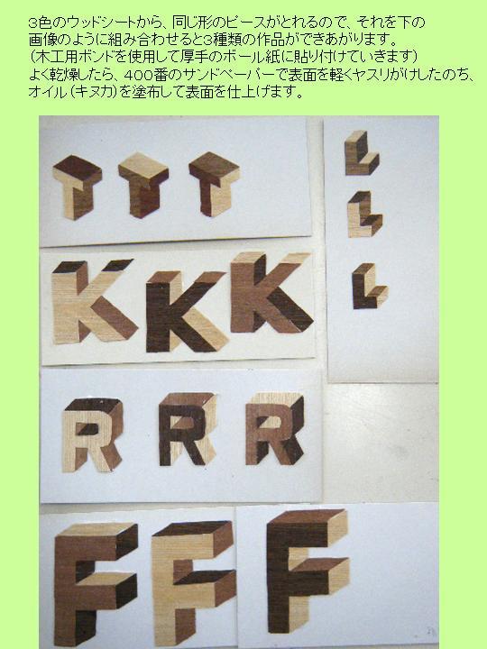 c0216558_16484482.jpg