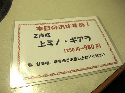 f0002759_1162152.jpg